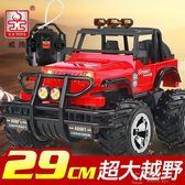 兒童大遙控車吉普越野攀爬卡車警車充電男孩玩具電動四驅模型賽車 igo         俏女孩