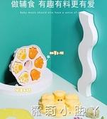 IKV愛咔威寶寶圓形蒸糕模具耐高溫嬰兒硅膠輔食模具冰冷凍DIY磨具 蘿莉新品