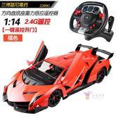 遙控車模型 遙控汽車充電兒童蘭博基尼方向盤漂移賽車男孩模型電動遙控車玩具T 3色