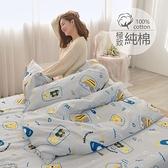 [小日常寢居]#B231#100%天然極致純棉6x7尺標準雙人被套(180*210公分)*台灣製 薄被單