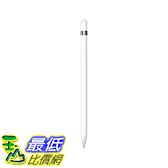 [106美國直購] Apple 觸控筆 Pencil for iPad Pro, White (MK0C2ZM/A)
