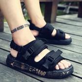 夏季拖鞋兩用外穿沙灘鞋男士涼鞋涼拖新款韓版潮流休閒潮室外 京都3C