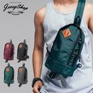單肩後背包 JerryShop【XB05002】二代經典豬鼻子單肩後背包(4色)  bodybag  側背包 單車包