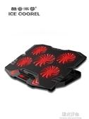 筆記本散熱器游戲本戰神14英寸手提電腦排風扇15.6寸底座板水冷靜音 NMS陽光好物