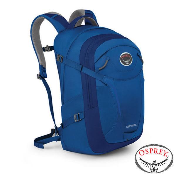 【美國 OSPREY】Parsec 31休閒 背包31L 『寶石藍』 1000056 露營|休閒|旅遊|戶外