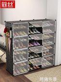 多功能鞋架 簡易鞋柜經濟型防塵多層組裝家用省空間鞋架多功能簡約現代門廳柜 igo阿薩布魯