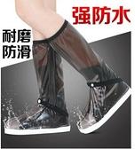鞋套雨鞋套高筒鞋套防水雨天男女騎行防滑加厚耐磨底兒童戶外防雨雨靴 非凡小鋪 新品