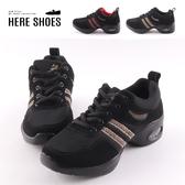 [Here Shoes]休閒鞋-舒適減震氣墊鞋底 網格拼接絨面 厚底4.5cm 運動風休閒鞋 舞鞋 廣場舞-KN9652