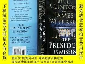 二手書博民逛書店The罕見President Is Missing 失蹤的總統(
