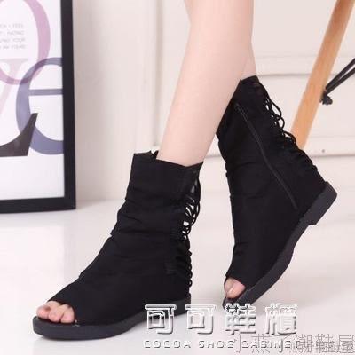 春夏女靴魚嘴長靴平底彈力包腿靴子內增高女士長筒靴顯瘦 可可鞋櫃