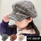 [現貨] 帽子 兒童帽 童裝帽 八角帽 南瓜帽 報童帽 鴨舌帽 毛呢格紋 黑/咖啡/米色 配件 C5038 OT SHOP