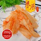 【譽展蜜餞】麻辣魷魚片 200g/210元