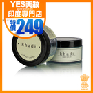 Khadi 草本晶鑽保濕眼膠 50g 眼霜 眼部保濕 印度 【YES 美妝】