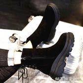 馬丁靴女英倫短靴冬季鬆糕女鞋秋夏厚底短筒加厚棉靴女靴雪地棉鞋解憂雜貨鋪