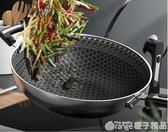 不黏鍋炒鍋家用無涂層電磁爐鍋專用不銹鋼煤燃氣灶適用平底炒菜鍋  (橙子精品)