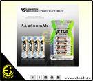 飛創 VXTRA 低自放電 AA 四顆 高容量 2600mAh 三號 充電電池 防潮盒 台灣製造