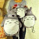 【發現。好貨】宮崎駿龍貓 豆豆龍 龍貓包...