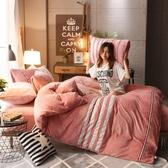 保暖加厚法蘭絨四件套冬季珊瑚絨雙面法萊絨被套床品1.8m床單床笠 YDL
