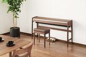 【金聲樂器】Roland KF-10 Karimoku 橡木實木 日本製 電鋼琴 分期零利率 KF10