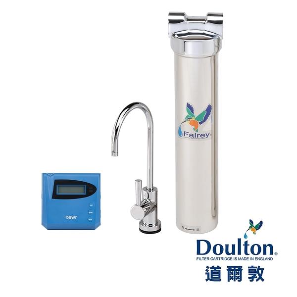 【DOULTON英國道爾敦】陶瓷濾芯顯示型單管不銹鋼櫥下型淨水器 HIS-M12