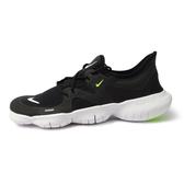 Nike FREE RN 5.0 [AQ1289-003] 男鞋 路跑 慢跑 情侶 休閒 輕量 透氣 舒適 襪套 黑白