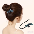 盤髮器 懶人盤髮器蓬鬆成人丸子頭百變髮飾女韓國花苞頭扎髮神器髮圈頭飾 店慶降價