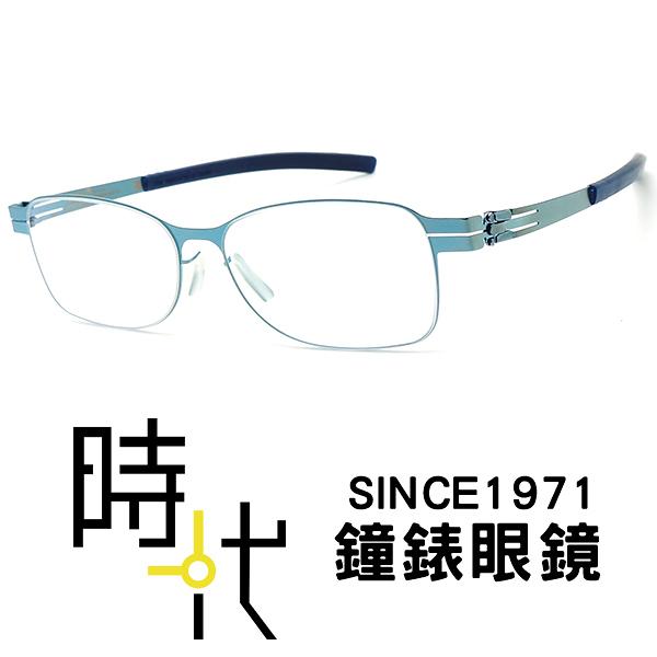 【台南 時代眼鏡 ic! berlin】Junior 無螺絲 薄鋼 兒童光學眼鏡 respect electric light blue 長方形鏡框 藍