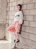運動套裝 運動套裝女秋冬健身房寬鬆速干衣時尚網紅瑜伽健身跑步服 唯伊時尚