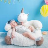卡通獨角獸兒童沙發懶人坐墊寶寶生日禮物抖音同款沙發【快速出貨】