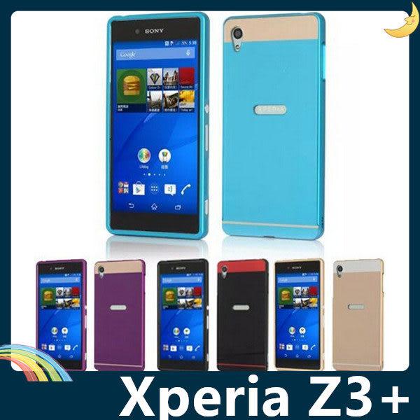 SONY Xperia Z3+ Plus E6553 金屬邊框+PC背板保護套 二合一推拉款 超薄輕便 耐用不掉色 手機套 手機殼