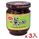 愛之味青脆菜心170g*3罐【愛買】