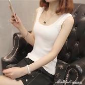 春裝新款女裝韓版夏季短款無袖冰絲打底針織吊帶衫小背心內搭外穿   蜜拉貝爾
