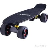滑板 小魚板香蕉板初學者青少年公路成人兒童四輪代步車 DR24022【男人與流行】