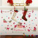 壁貼【橘果設計】聖誕節 DIY組合壁貼 ...