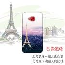 [ZD552KL 軟殼] 華碩 ASUS ZenFone 4 Selfie Pro Z01MDA 手機殼 外殼 保護套 巴黎鐵塔