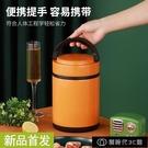 焖烧壶 304保溫飯盒真空燜燒壺三層不銹鋼保溫飯桶上班族超強保溫提鍋