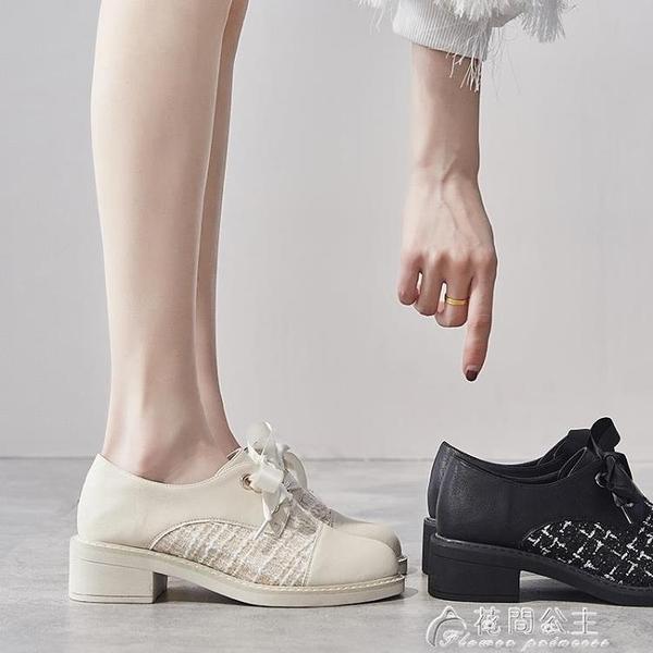 皮鞋牛津鞋小香風單鞋女粗跟新款秋季中跟英倫風小皮鞋百搭繫帶深口 快速出貨