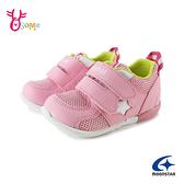 Moonstar月星寶寶鞋 學步鞋 女嬰兒鞋 小童運動鞋 寶寶機能鞋 寬楦速乾運動鞋 J9633#粉紅◆OSOME奧森