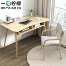 電腦桌台式 北歐電腦桌書桌家用簡約學生寫字桌台式簡易實木小桌子臥室學習桌T
