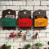 美式鄉村歐式復古懷舊咖啡館酒吧服裝店玄關墻面裝飾收納壁掛壁飾 港仔會社