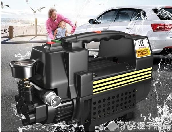 洗車神器220V家用大壓力刷車高壓泵自助清洗機迷你便攜式水槍泡沫 『橙子精品』