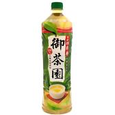 御茶園台灣四季春無糖1250ml【康鄰超市】
