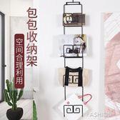 創意家居4層衣櫃包包收納架整理展示包包置物架多層掛式架子門後·Ifashion IGO