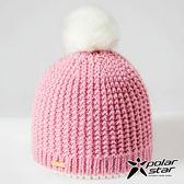 【PolarStar】小圓球造型保暖帽『粉紅』P17619 羊毛帽 毛球帽 素色帽 針織帽 毛帽 毛線帽 帽子