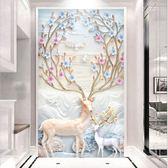 壁貼—3D立體自黏牆紙玄關過道背景牆壁畫歐式客廳壁紙沙發影視牆牆布 〖korea時尚記〗