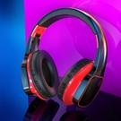耳機 無線雙耳藍芽耳機頭戴式游戲超長待機適用蘋果vivo安卓oppo通用降噪可接聽電話 野外俱樂部