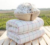 保暖被新棉被冬被被子加厚保暖棉花墊被褥子棉絮被芯全棉單雙人 秋 LN1901 【雅居屋】