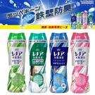 日本 P&G 本格消臭 洗衣芳香顆粒 5...
