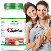 Organika優格康-左旋精胺酸500mg 90顆 效期2020.5.31