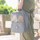 鞋盒3鞋位收納盒收納袋陽離子防塵干濕分離旅行收納神器便攜鞋包 艾美時尚衣櫥 YYS